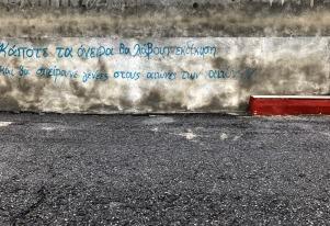 crete (12)
